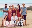 BeOkinawa Title Image_1